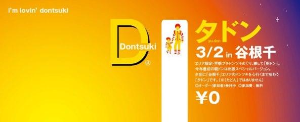 Yu-Don